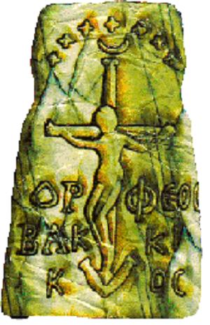 Orpheus Bakkikus