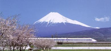 Mynd af Japan
