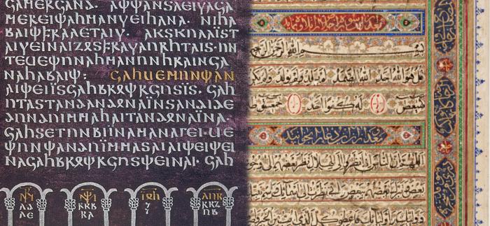 Mynd af Kórani og Biblíu