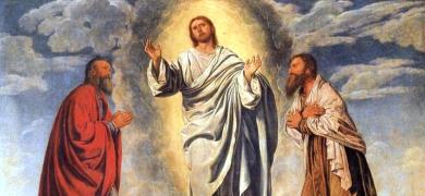 Mynd af málverki af umbreytingu Jesú